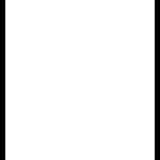 Pabilo Logo